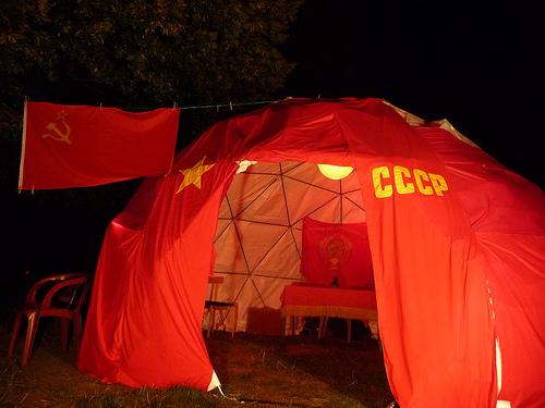 HAR2009 camp